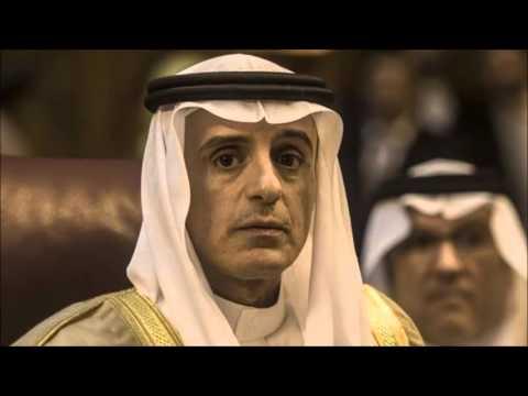 Malaysia 1MDB: Saudi minister says Najib funds were donation