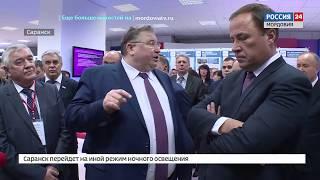 Игорь Комаров впервые в статусе полномочного представителя Президента РФ в ПФО посетил Мордовию