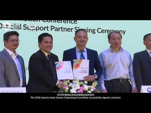 Guangdong New Energy Technology Development Co., Ltd.