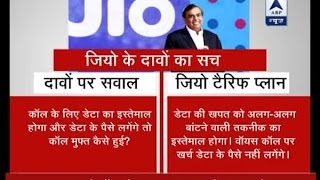 Jan Man: Reality check of Reliance Jio announcements