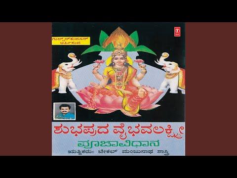 Shubhaprada Vaibhava Lakshmi (Pooja Vidhana)