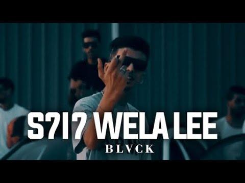 BLVCK - S7i7 Wela Lé | صحيح و الا لا (Official Music Video)