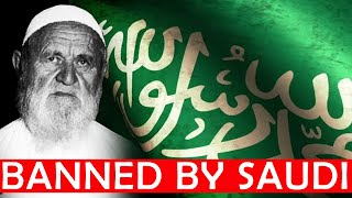 Life of Sheikh al-Albani   Great Muslim Lives