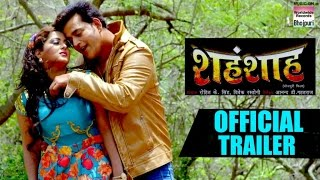 SHAHENSHAH | OFFICIAL TRAILER | BHOJPURI MOVIE 2017