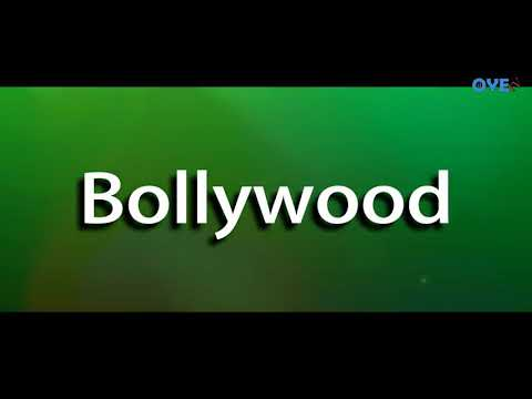 Reality Bollywood software