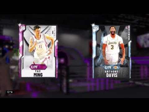MOST OVERPOWERED CARDS IN 2K20 MYTEAM. YOU SHOULD GET ALL THESE CARDS
