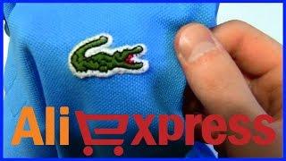 поло Lacoste Распаковка посылки с AliExpress Лакост из Китая Unboxing