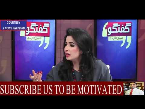 Pakistani Media Role in Society | Qasim Ali Shah
