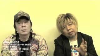 チケット情報:http://www.pia.co.jp/variable/w?id=089667 「この上な...