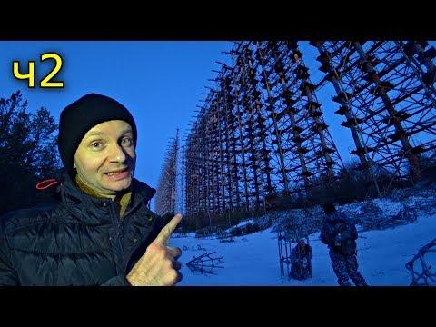 ✅ Заблудились в Чернобыльской зоне ☢ Нашли логово бандитов  💀 Часть-2