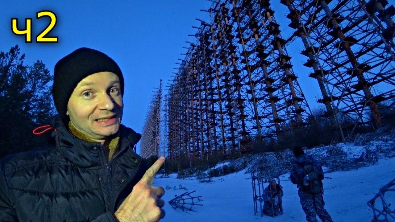 ✅ Заблудились в Чернобыльской зоне ☢ Нашли логово бандитов