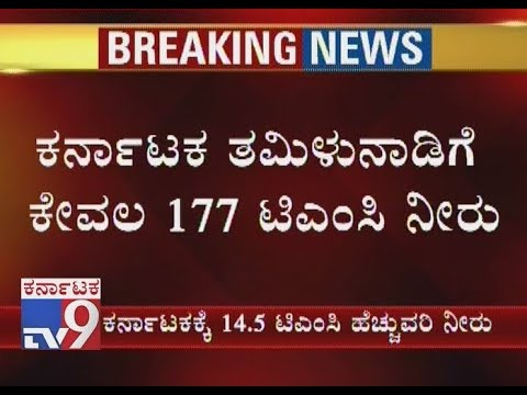 Cauvery Verdict: Supreme Court Reduces Tamil Nadu's Share, Karnataka to Get More