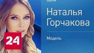 """Юбилей рок-группы """"Ленинград"""": поздравление от звезды Интернета"""