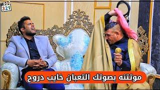 محمد العيساوي في الكامرة الخفية 123 شاهد و راح تشبع ضحك 😂
