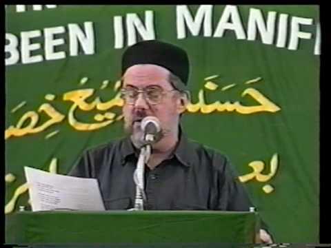"Poem ""The Birth Of Prophet Muhammad"" - Daniel Moore - YouTube"