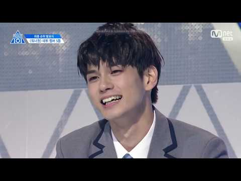 [Eng Sub] 170616 Produce 101 Season 2: Ep 11 Ong Seongwu Ranking cut Part 2/2