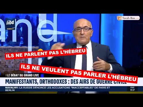 Contrechamp \u0026 Désinformation N°1 - Incitation à La Haine Des