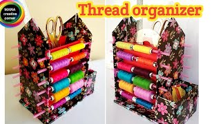 #DIY Thread organizer idea from waste cardboard# Sewing Thread organizer craft from waste cardboard#