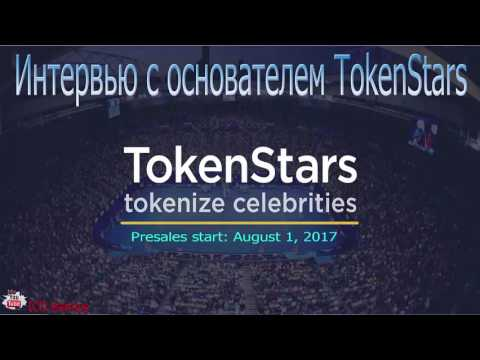 Интервью с основателем TokenStars ICO   Tokenize Celebrities – Tennis ACE Token!
