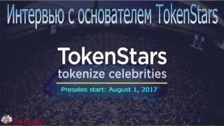 Интервью с основателем TokenStars ICO   Tokenize Celebrities – Tennis ACE Token!
