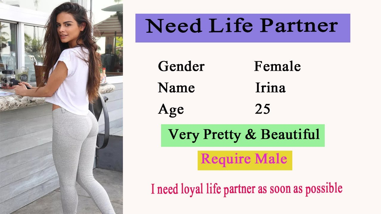 Female partner in a marriage