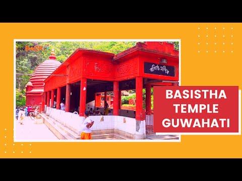 Basista Temple   Guwahati Assam