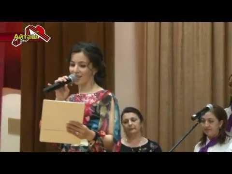 ПОЕТ ДУША ПЕДАГОГА, фестиваль учителей района