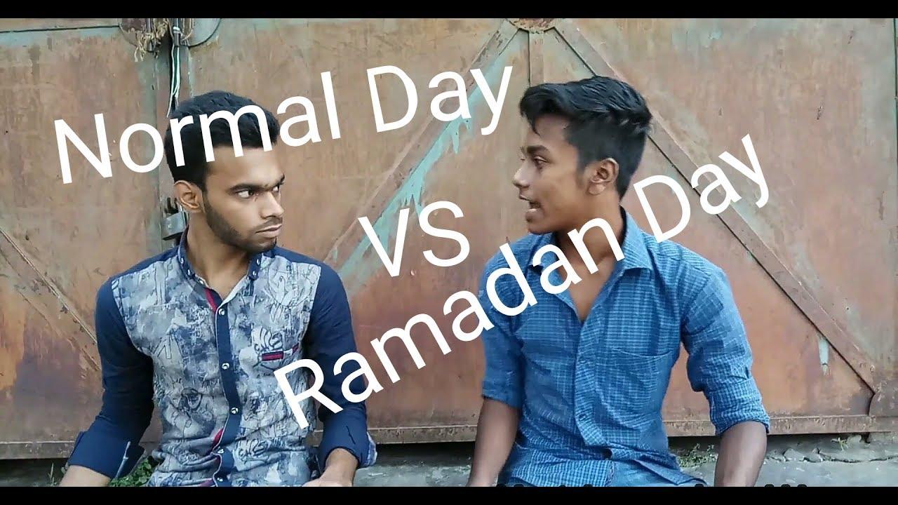 New Bangla Funny Video  Normal Day Vs Ramadan Day  Fun -6664
