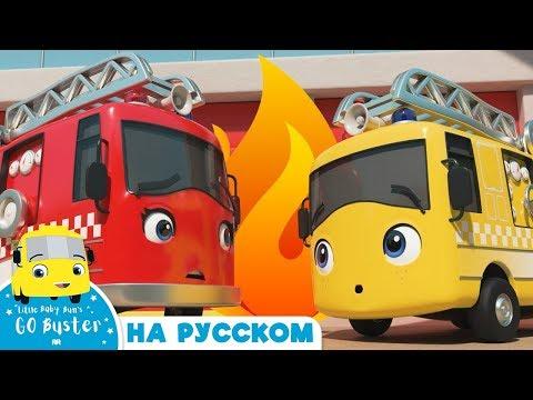 Огни пожарной машины