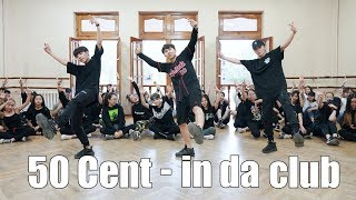 Скачать 50 Cent In Da Club Chuba Choreography Fam Entertainment