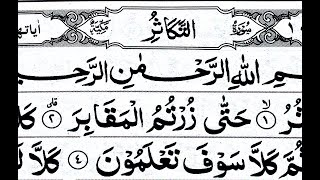 belajar ngaji alquran dengan iqroq / tahsin dengan sederhana.