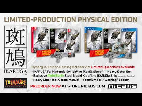 IKARUGA Limited Physical Edition Announcement