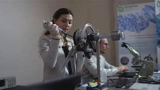 видео Лазерная лаборатория