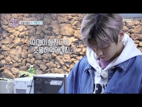 [It's Dangerous Outside]이불 밖은 위험해ep.03-Kang Daniel is in the food ASMR !?20180419