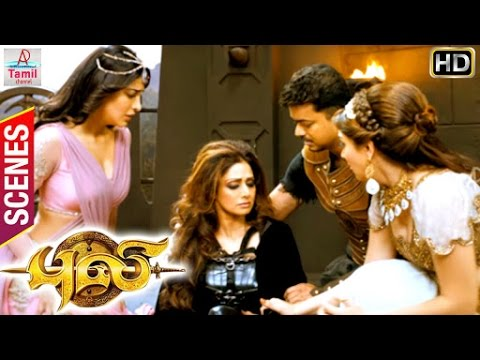 Puli Tamil Movie | Scenes | Vijay destroys staff and saves Sridevi | Shruti | Hansika