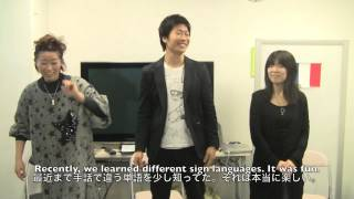 Japanese American French Sign Languages, JSL, ASL & LSF, 日本手話, アメリカ手話, フランス手話
