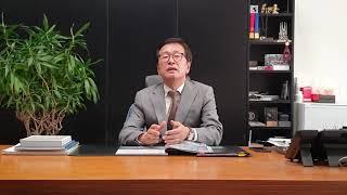 2020 건축전시회 축하영상(동문회장)