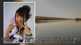 スパガ・渡邉幸愛のセクシーサンタコスにファン「可愛すぎる!!」と興奮...