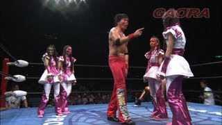 GREAT MUTA & KENSO vs DARK OZZ & DARK CUERVO 2011.10.23 WORLD TAG CHAMPIONSHIP