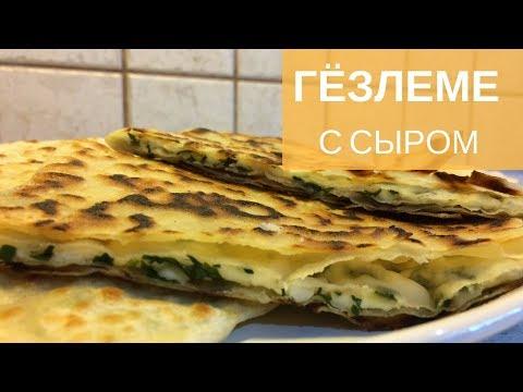 Ресторан грузинской кухни Тамада