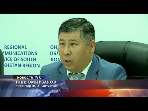 В ЦОПе откроется коворкинг-центр