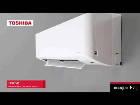 Настенная сплит-система Toshiba RAS-10N3KVR-E/RAS-10N3AVR-E. Видео 1