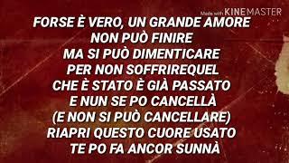 Gigi D'Alessio - Domani Vedrai (Testo con Audio e Lyrics Video)