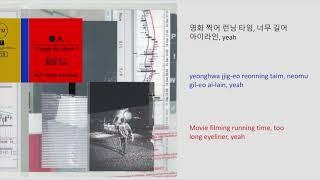 [2.18 MB] Coogie- Emo lyrics (HAN/ROM/ENG)