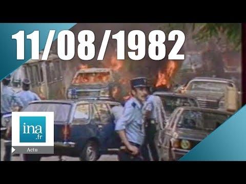 20h Antenne 2 du 11 août 1982 - Attentat à Paris   Archive INA