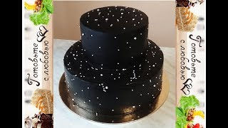 Чёрный двухъярусный торт