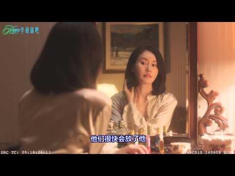 江南1970刪減片段 Delete scene