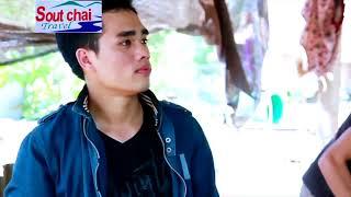 ສູ້ເພື່ອແມ່ karaoke ຄາຣາໂອເກະ ຮ້ອງໂດຍ: ເຄນ ວົງທອງຈິດSoo Phuea Phor Mae  สุ้เพื่อแม่