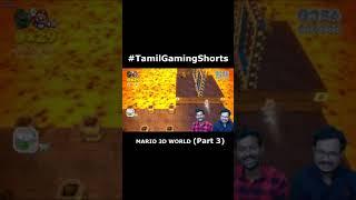 விழுந்ததே தெரியல Mendel க்கு #TamilGamingShorts #TGshorts #Shorts #Gaming #Mario