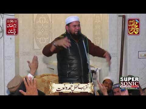Mulana Shahid Imran Arfi Program 2018 Sidiqiya Masjid Settlite Town Gujranwala